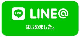 公式Line|ViVid-ECショップ